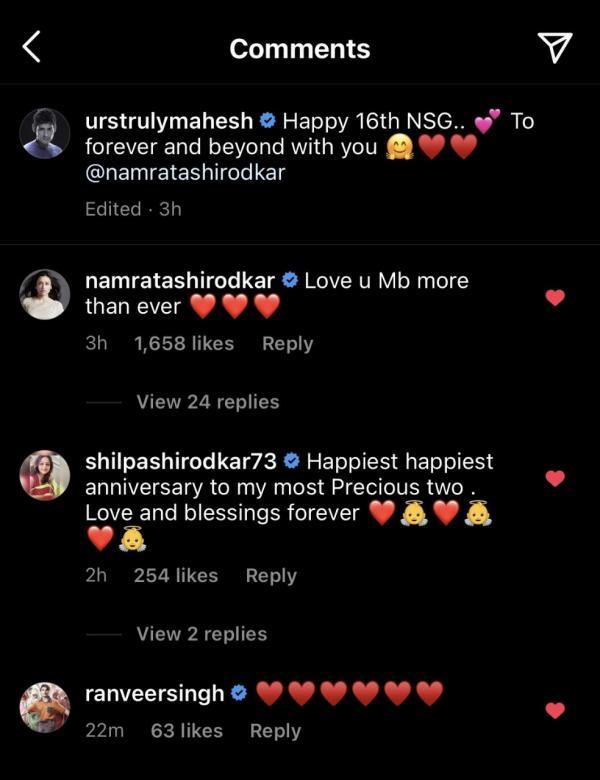 India Tv - Mahesh Babu, Namrata Shirodkar celebrate 16th wedding anniversary | check pics