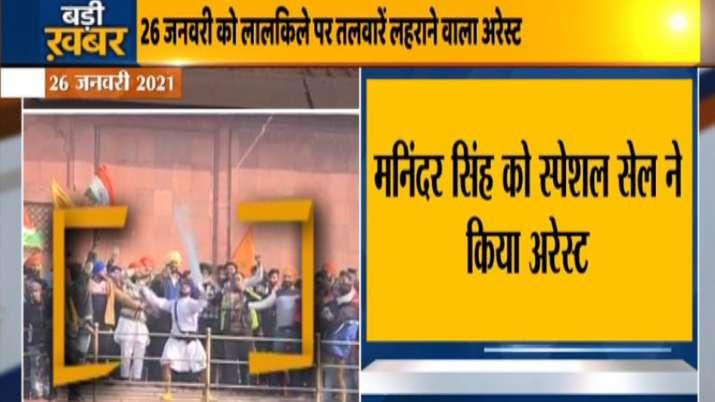 Red Fort violence case, Maninder Singh arrest