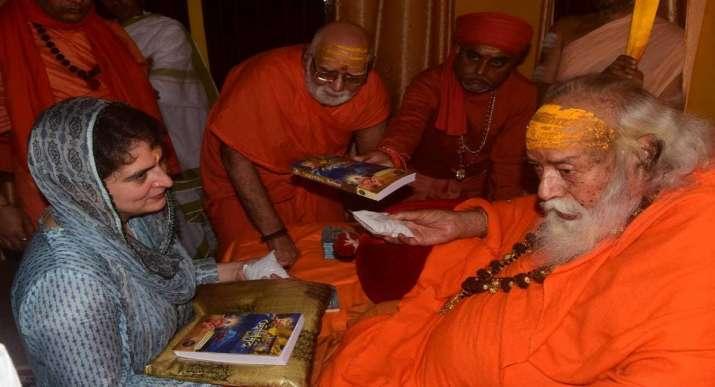 India Tv - mauni amavasya, mauni amavasya date time, priyanka gandhi sangam photos, priyanka gandhi vadra praya