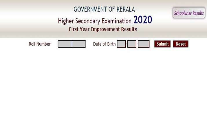 Kerala DHSE First Year Reform Exam Results 2020
