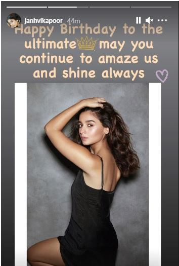 India Tv - Janhvi's wish for Alia