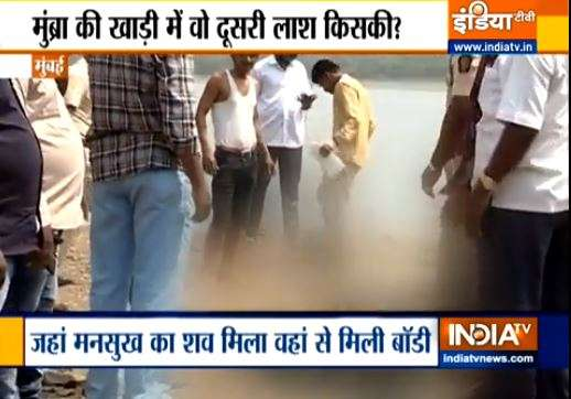 Maharashtra: Man found dead in Mumbra Retibunder creek