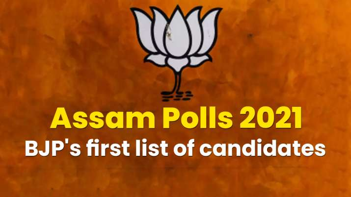 BJP releases first list of candidates for Assam assembly