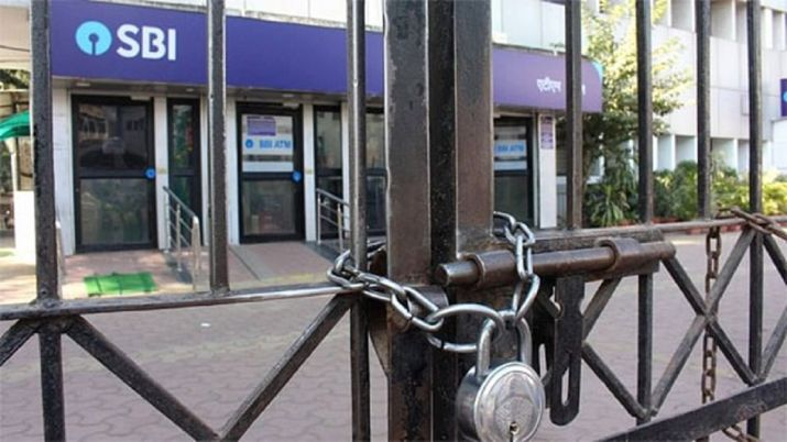 Bank Strike, bank unions strike