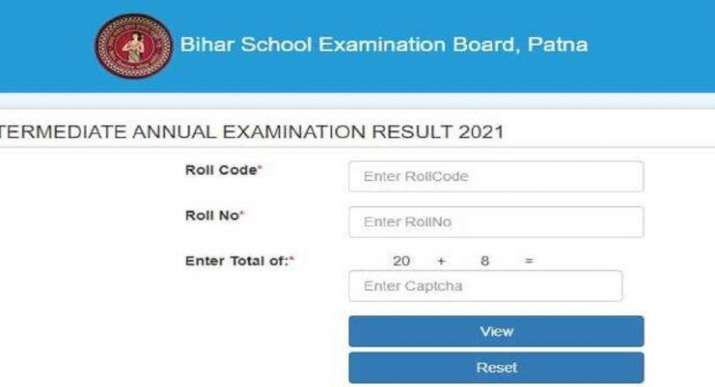 BSEB 12th Result 2021 Results Latest News