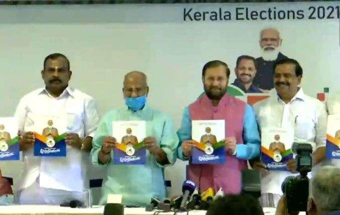 Union Minister Prakash Javadekar releases NDA's poll