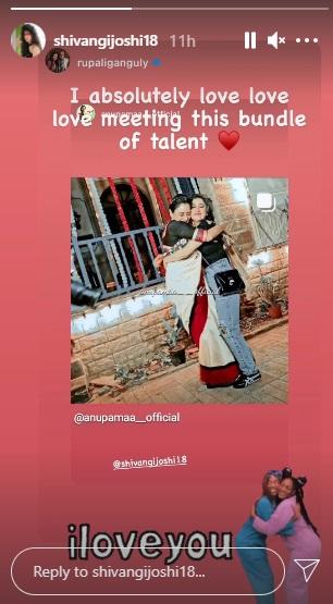 India Tv - Yeh Rishta Kya Kehlata Hai's Shivangi Joshi, Anupamaa aka Rupali Ganguly are all love for each other