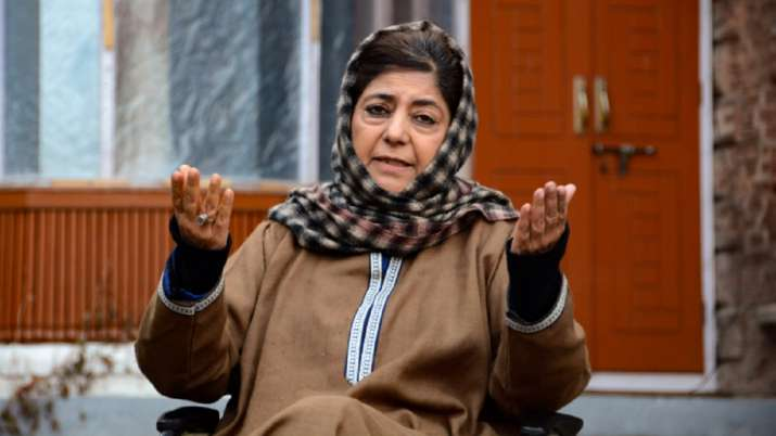 Mehbooba Mufti's passport application rejected due to