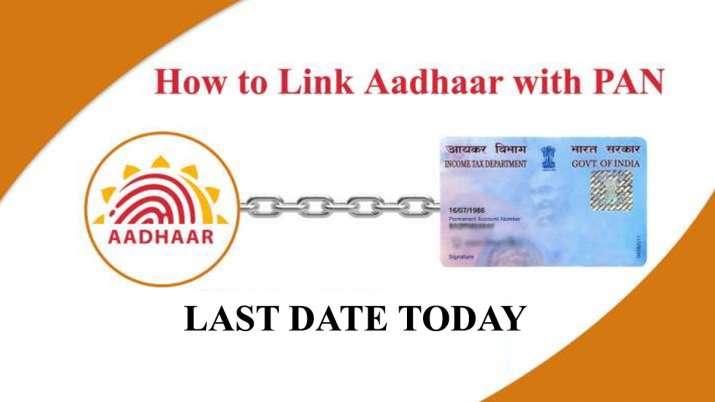 aadhaar pan link, pan aadhaar link