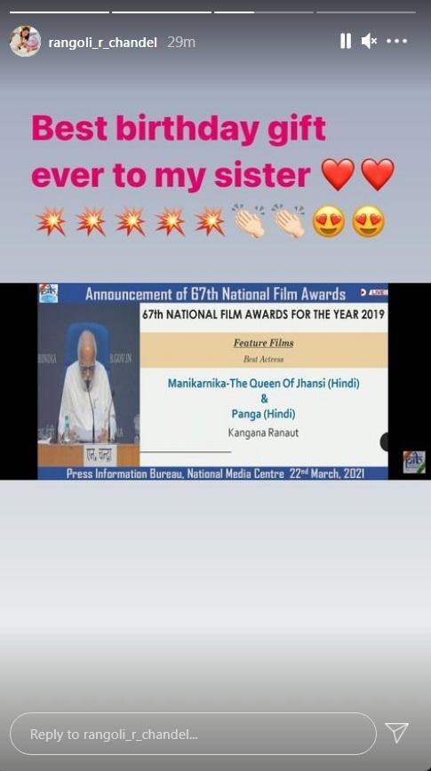 India Tv - Watch: Kangana Ranaut thanks all for National Award win; sister Rangoli says 'Best birthday gift'
