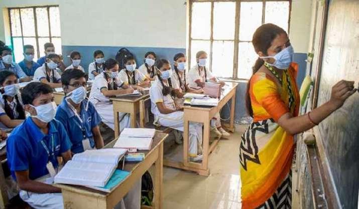 Uttar Pradesh Teacher Recruitment