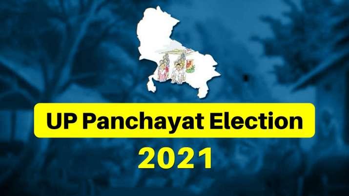 UP Panchayat Chunav 2021, up panchayat election 2021
