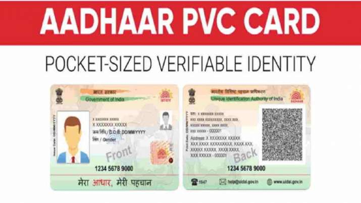 Aadhaar PVC card apply, Aadhaar PVC download, order aadhaar PVC, aadhaar PVC fees, Online Aadhaar PV