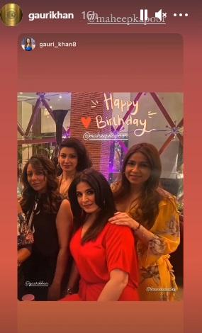 ইন্ডিয়া টিভি - শানায়া কাপুর, মালাইকা অরোরা থেকে গৌরী খান বি-টাউন সেলিব্রিটিরা মাহীপ কাপুরের জন্মদিনের শুভেচ্ছা জানিয়েছেন