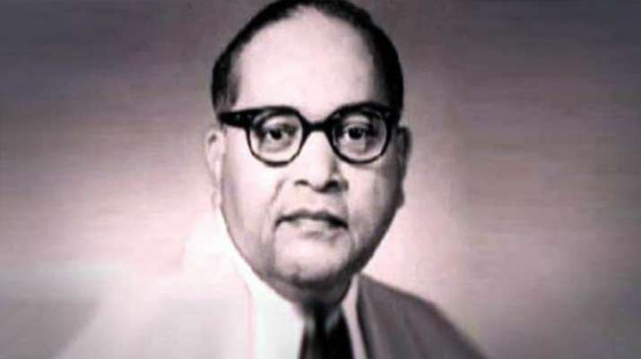 BR Ambedkar's birth anniversary will be celebrated on April