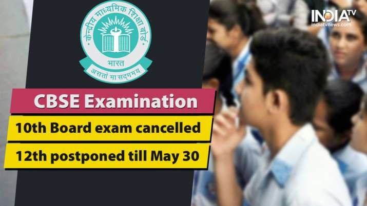 CBSE Board exam cancelled, cbse class 10 board cancelled, cbse class 12 board exam