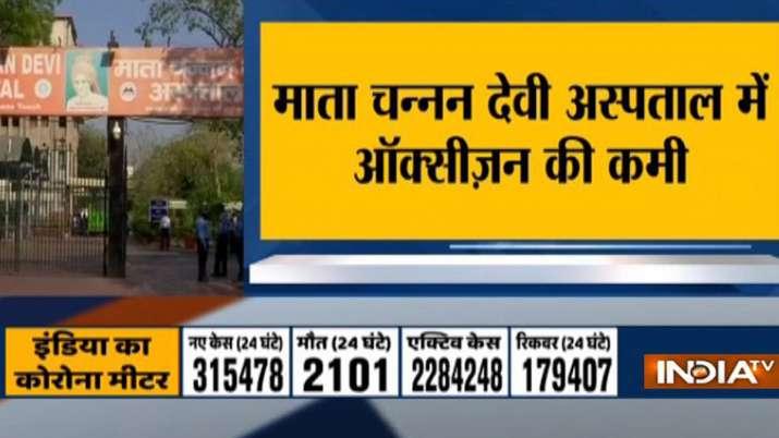 Mata Chanan Devi Hospital, oxygen supply in delhi