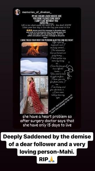 India Tv - Divyanka Tripathi pens heartfelt note as she mourns demise of fan
