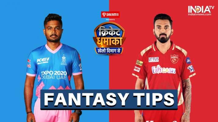 IPL 2021 Dream11 Prediction: Rajasthan Royals vs Punjab Kings fantasy tips
