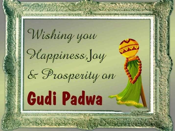 India Tv - Happy Gudi Padwa 2021