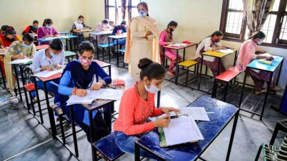 Jharkhand Acdemic Council JAC Board Exams