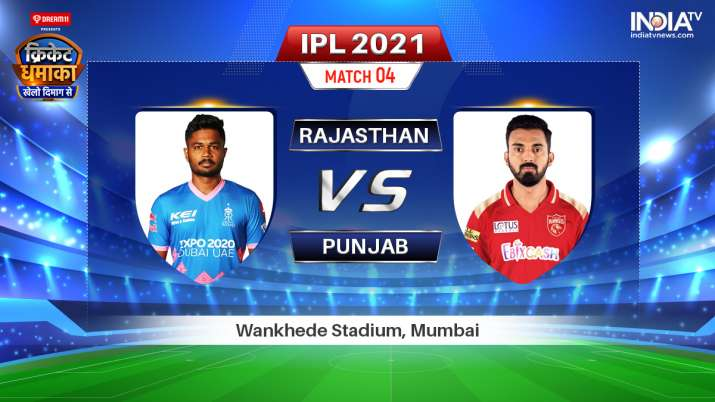 Live Streaming RR vs PBKS Live IPL 2021 Match: How to Watch Rajasthan Royals vs Punjab Kings on Hots