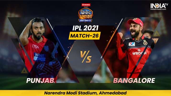 PBKS vs RCB IPL 2021: Find live updates from Punjab Kings vs Royal Challengers Bangalore IPL 2021 Ma