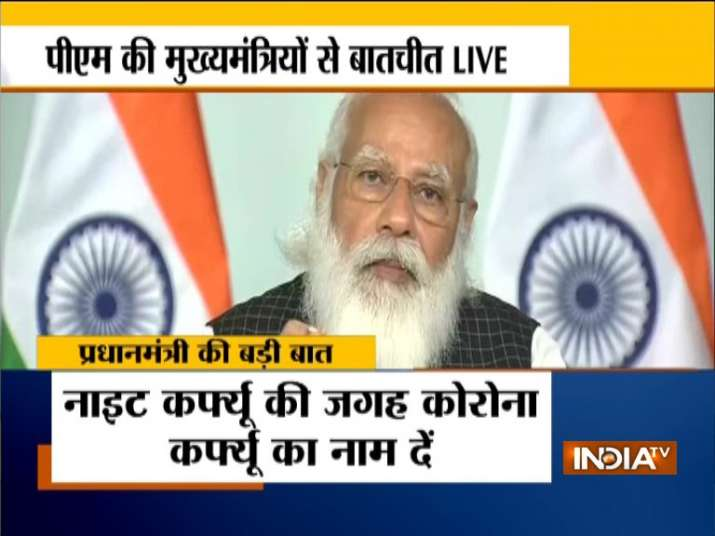 Will lockdown be imposed again? Here's what PM Modi after