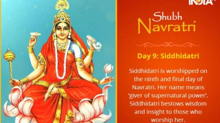 India Tv - Navratri Day 9: Worship Maa Siddhidatri on Ram Navmi