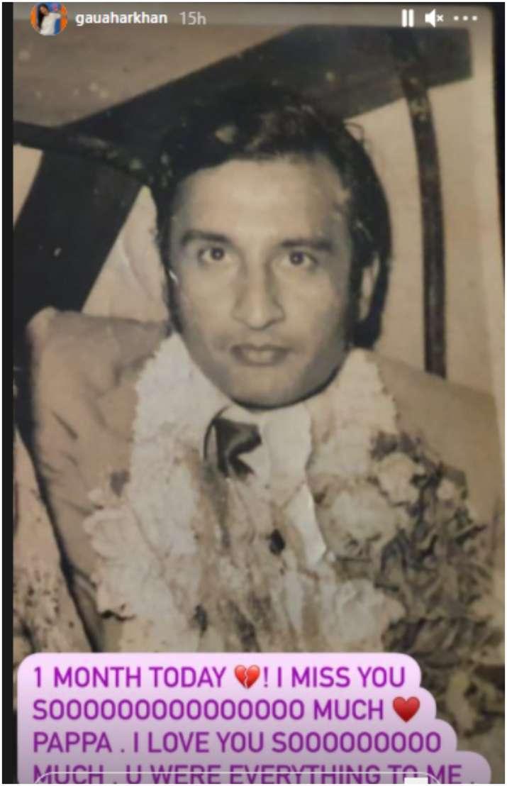 India Tv - Gauahar Khan