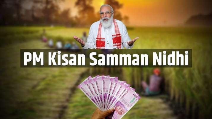 PM Kisan Samman Nidhi 8th installment date
