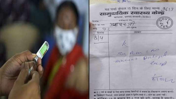 Uttar Pradesh: 3 women given anti-rabies injection instead
