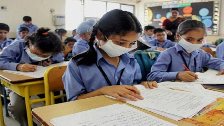 Maharashtra: Class 1-8 students to be promoted without exams