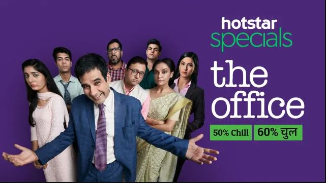 India Tv - The Office