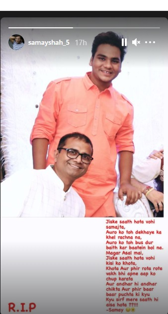 India Tv - Samay Shah's post for Bhavya