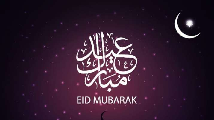 India Tv - Eid ul-Fitr 2021: HD Images and Wallpapers