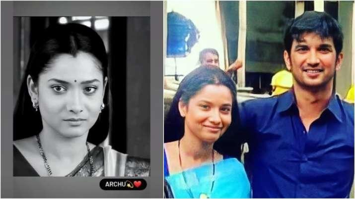 Ankita Lokhande, Pavitra Rishta