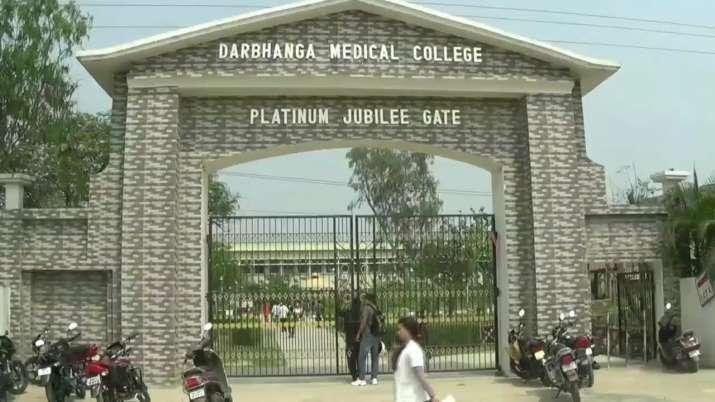 Darbhanga Medical College