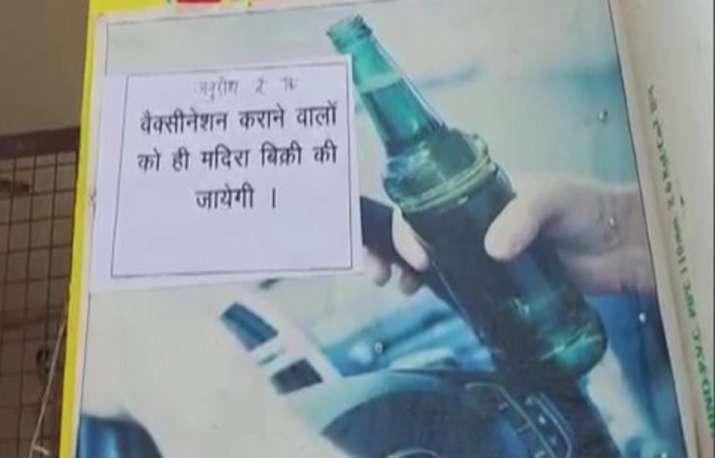 India Tv - up liquour sale