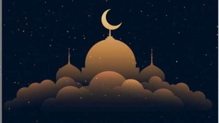 Eid-ul-Fitr 2021 Moon Sighting