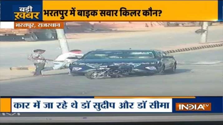 bharatpur, bharat murder, bharat murder video, bharatpur news,dr sudeep gupta bharatpur