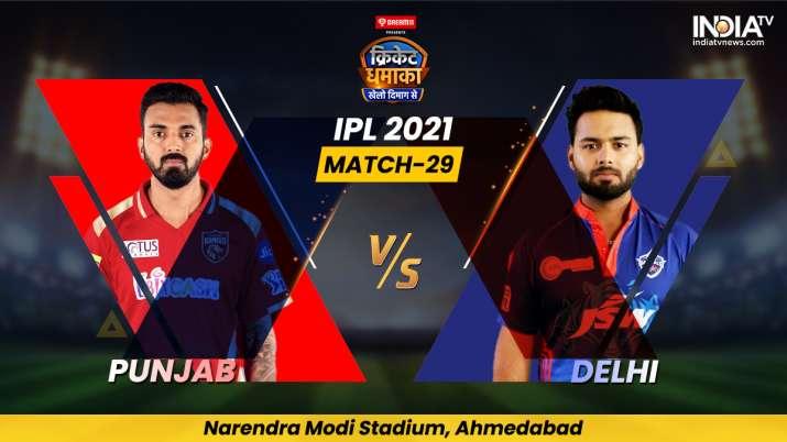 Live Score IPL 2021 PBKS vs DC: Follow ball-by-ball updates from IPL 2021 Match 29 PBKS vs DC
