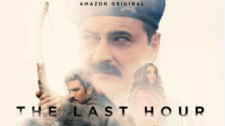 The Last Hour, Amazon Prime Video