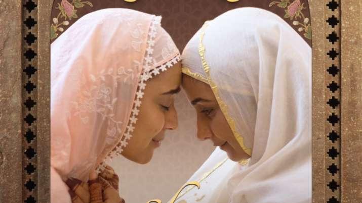 Swara Bhaskar, Divya Dutta starrer Sheer Qorma world premiere at San Francisco LGBTQ+ film fest
