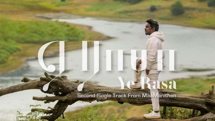 Maamanithan: Vijay Sethupathi announces second song Ye Rasa to release tomorrow