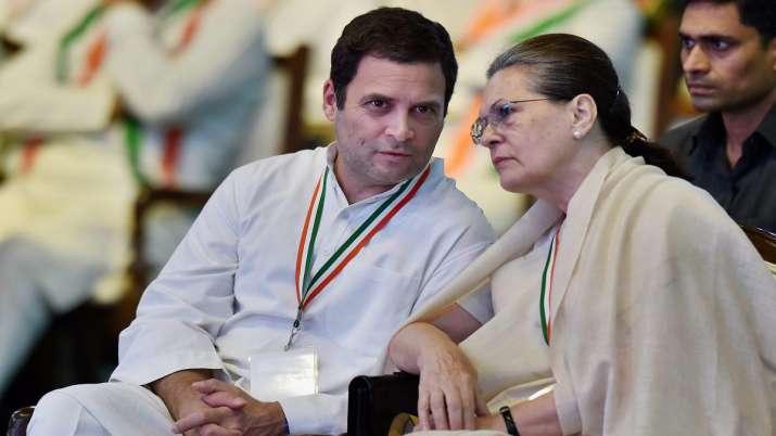 congress president election