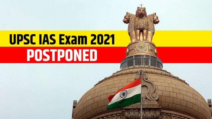 UPSC Prelims 2021: UPSC postpones Civil Services