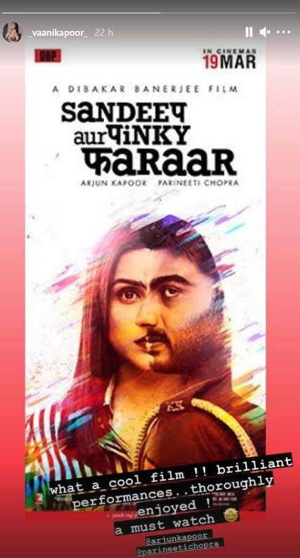 India Tv - Alia Bhatt, Jahnvi Kapoor heap praises for Arjun Kapoor, Parineeti in Sandeep Aur Pinky Faraar