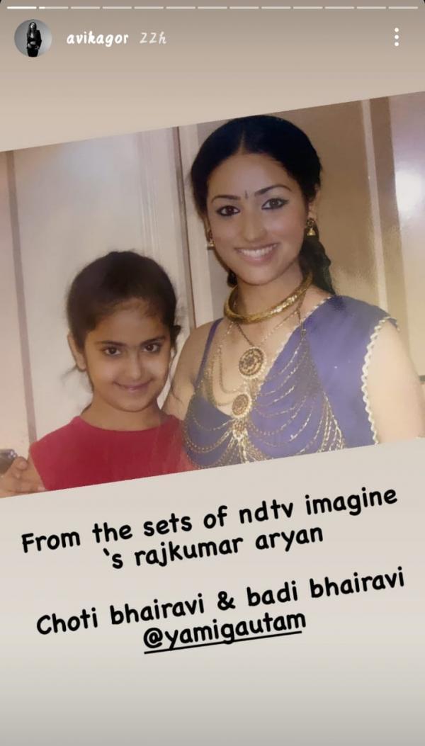 India Tv - Avika Gor's throwback pic with Yami Gautam