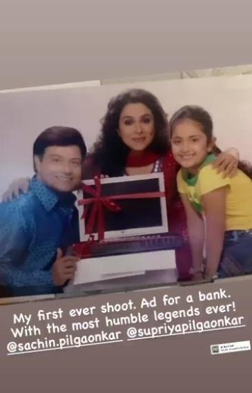 India Tv - Avika's throwback pic